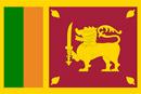 Mentor on Road Sri Lanka